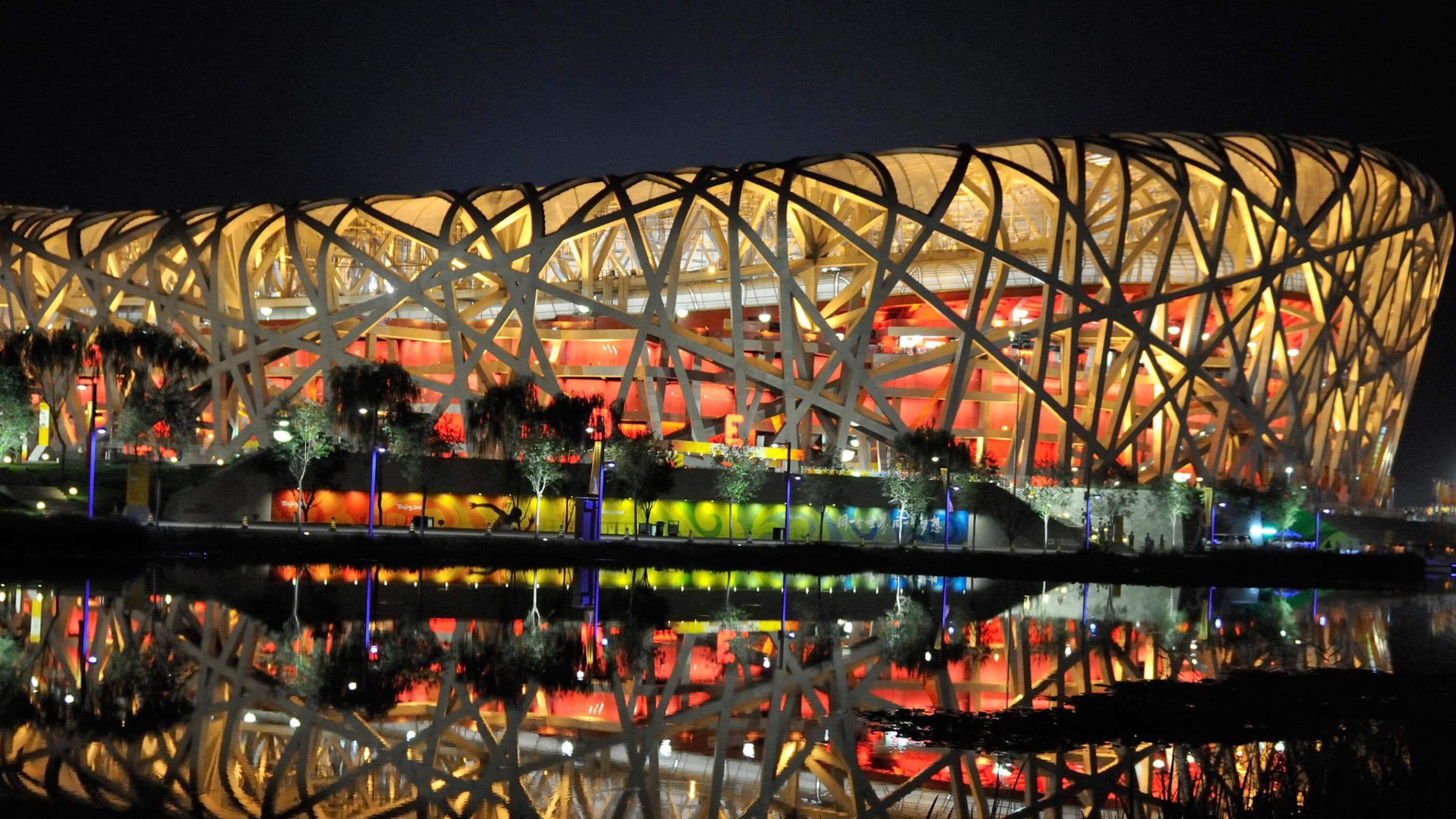Beijing Olympic stadium lit up at night