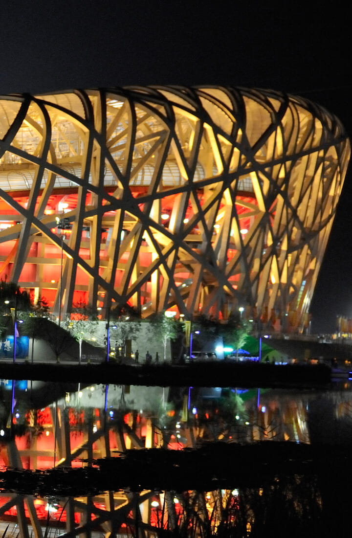 Beijing Olympic nest stadium