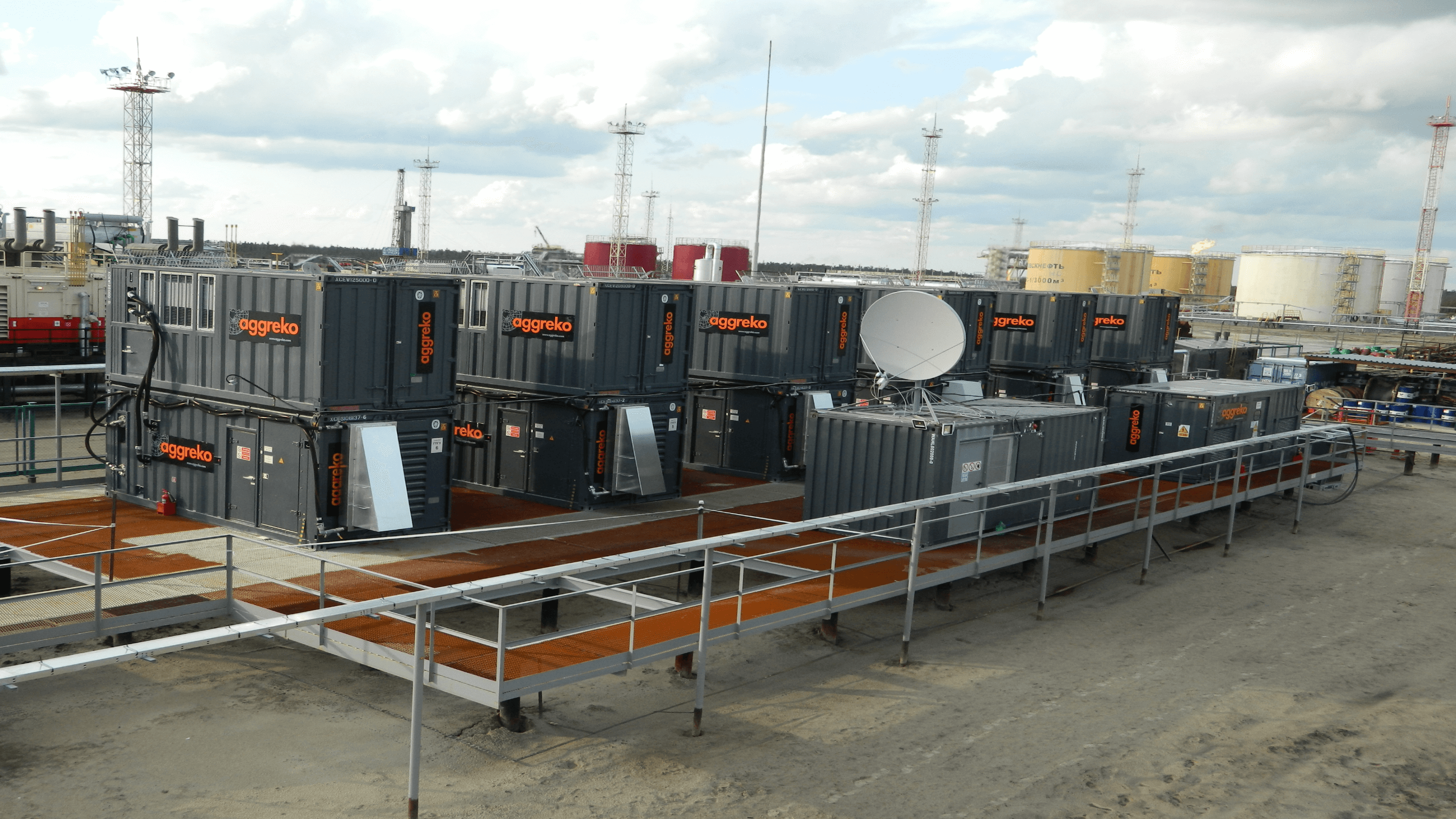 APG fuels 12 MW to power additional oil wells